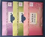 有機緑茶 吉四六の里 詰め合わせ (90g×3) PT-004