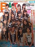 AKB48 B.L.T SPECIAL BOOK AKB48版「Everyday、カチューシャ」ずver.