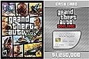 価格改定 Grand Theft Auto V (日本語版) Great White Shark Cash Card (GTAマネー 1,250,000) Pack オンラインコード版