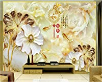 Weaeo 壁紙壁に壁画大きなカスタム3D壁紙繁栄図ベッドルーム3D壁紙テレビ大きな翡翠の花-200X140Cm