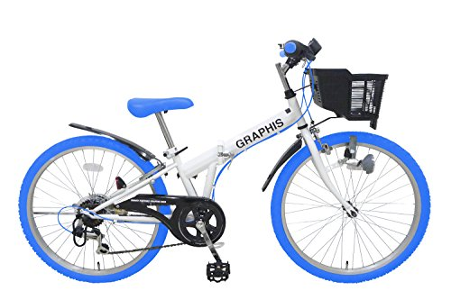 GRAPHIS(グラフィス) 子供自転車 折畳みCTB 24...