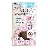 KAWAGUCHI カワグチ くるくるおなまえテープ 2.3cm巾×1.2m巻 ピンクストライプ TK11798