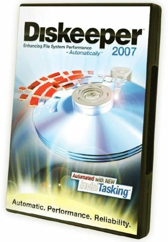 離すコンテスト光景Diskeeper 2007 英語版 Pro Premier