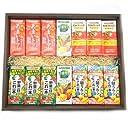 おかしのマーチ カゴメの野菜ジュースギフトセットC (5種 全14本)