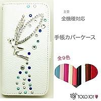 【Yoco Joy】iphone4/4s専用手帳型 2つ折り ダイアリー式 ブックタイプ カバー ケース【全9色 ティンカーベル ブルーシャワー 4】ストラップ着用可能 スタンド機能 カード2枚入れ付き シンプル デコ Yoco Joyロゴ入り プレゼント付き!ペールターコイズ