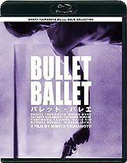 SHINYA TSUKAMOTO Blu-ray  SOLID  COLLECTION 「バレット・バレエ」 ニューHDマスター