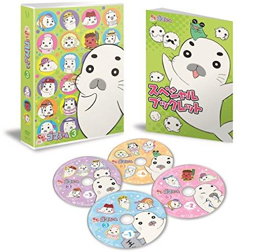 少年アシベ GO! GO! ゴマちゃん DVD BOX vo...