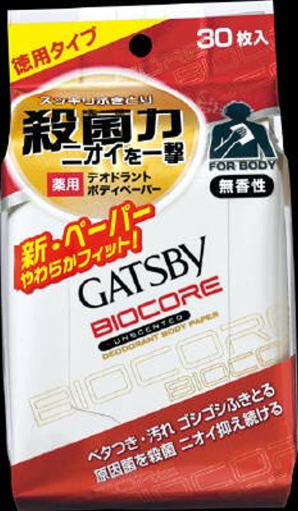 ガロンテラス前進ギャツビー バイオコア デオドラントボディペーパー 無香性 徳用 (医薬部外品) × 5個セット