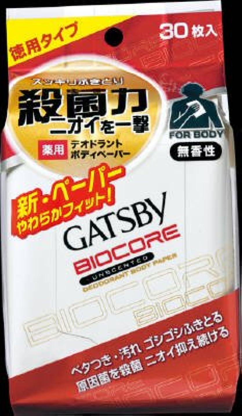 乳白色慰め濃度ギャツビー バイオコア デオドラントボディペーパー 無香性 徳用 (医薬部外品) × 3個セット