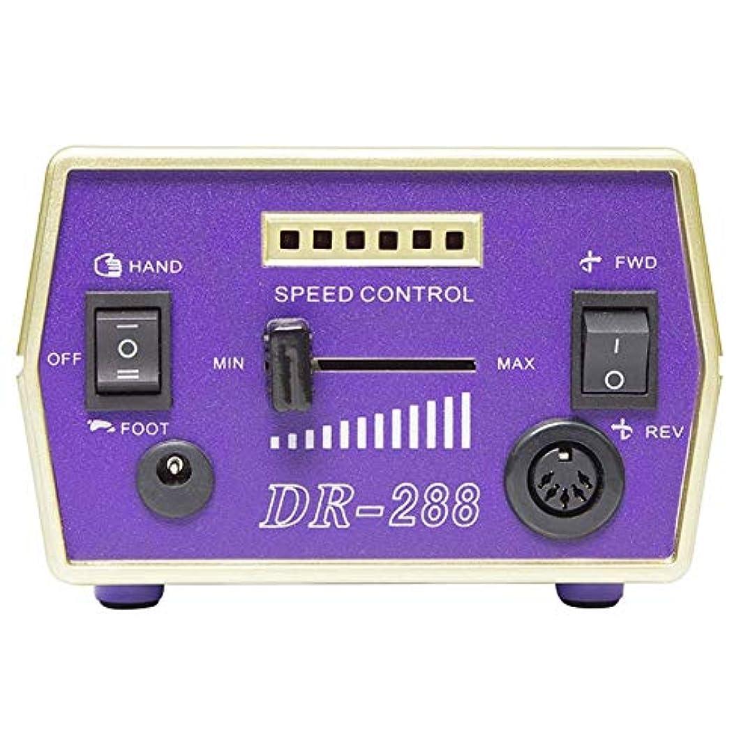無秩序したい誠意電動ネイルアートドリルマシンプロネイル機器マニキュアペディキュアファイル電動マニキュアドリル&マニキュアとペディキュアのためのアクセサリー