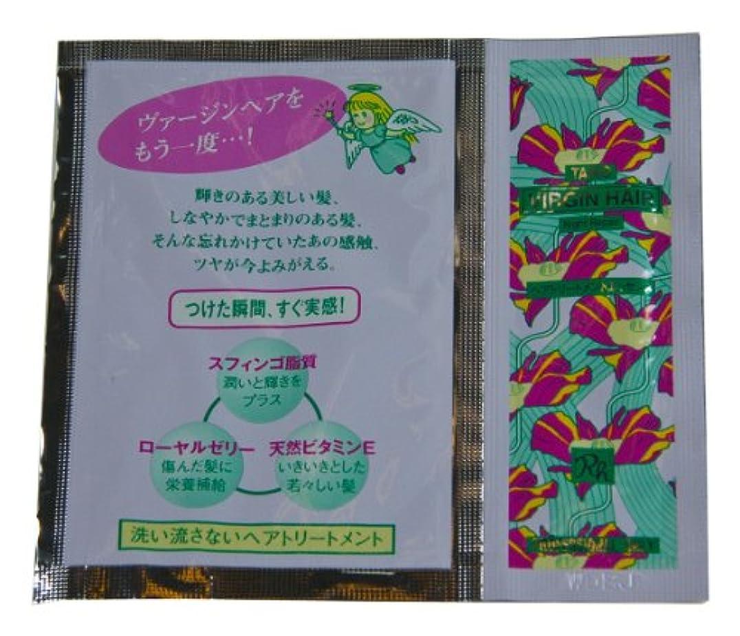 モトリー虹微生物【お試しに旅行に】タリオナイトリペア ラミネート
