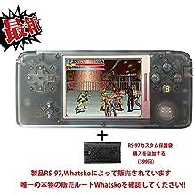 Whatsko 3022種ゲーム贈 ポータブルゲーム機 16G拡張バージョンのリスト FC MDレトロ懐かしゲーム機