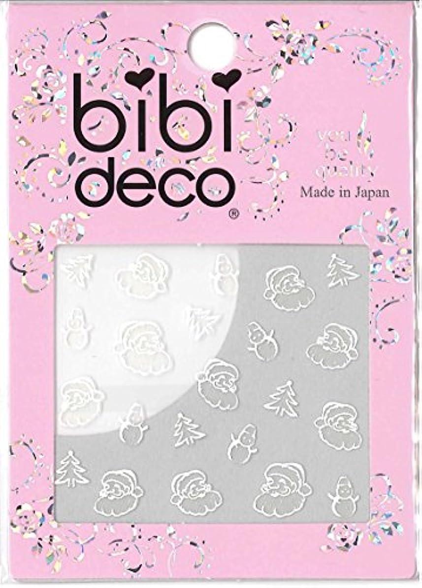 第四少ない虚栄心bibi DECO クラシックサンタ ホワイト bi-156W