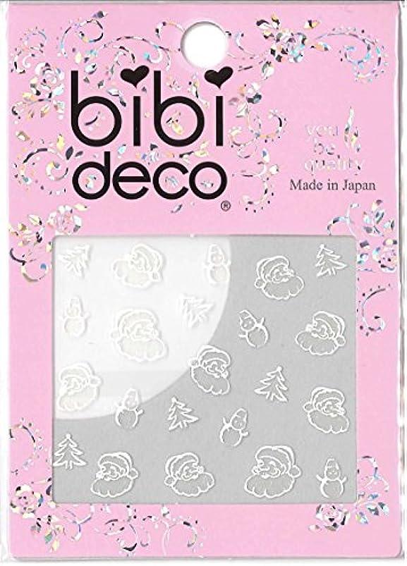 壁ディベート貯水池bibi DECO クラシックサンタ ホワイト bi-156W