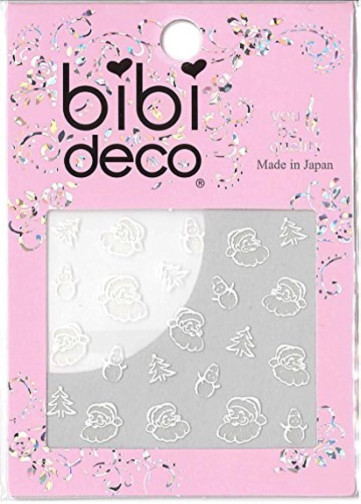 文房具にやにやデンマーク語bibi DECO クラシックサンタ ホワイト bi-156W