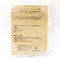 baobab(バオバブ) リードディフューザー用 リードスティック リフィル [ラタン スティック] 22㎝ 20本 全7種類 (ラタンボール)