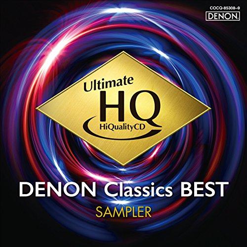 UHQCD DENON Classics BEST 聴き比べ用サンプラー