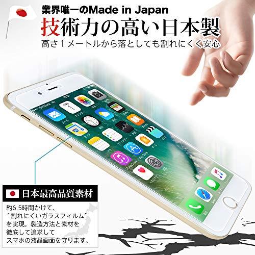 『iPhone7 plus ガラスフィルム [約3倍の強度( 日本製 )]保護フィルム OVER's ガラスザムライ ( 365日保証付き )』の2枚目の画像