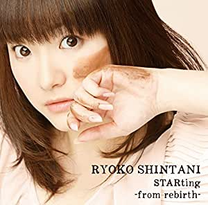 STARting-from rebirth-(DVD付)