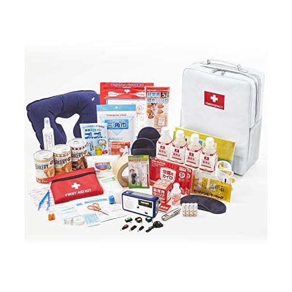 防災セット 地震対策30点避難セット 避難生活で...の商品画像