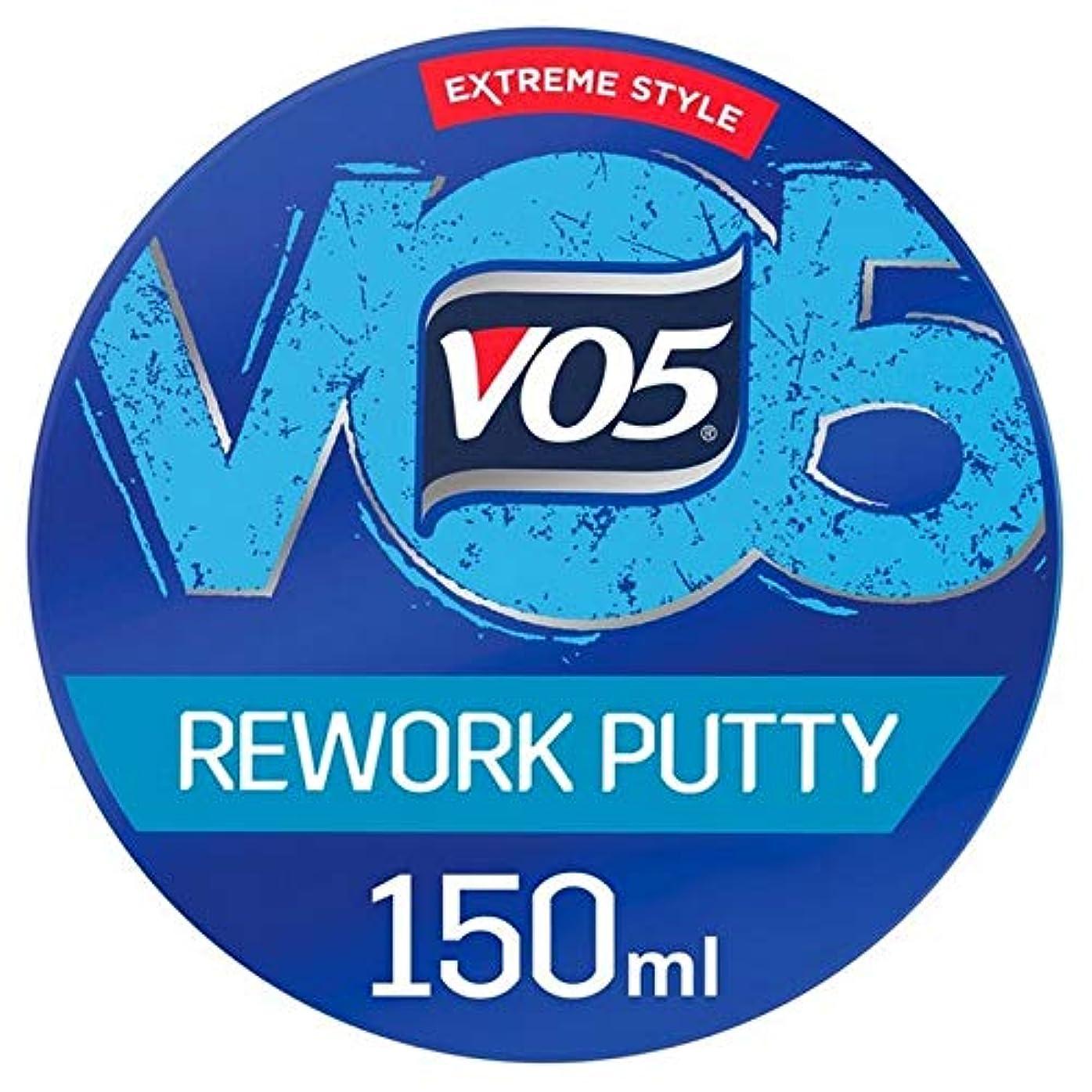 接続着陸前書き[VO5] Vo5極端なスタイルリワークパテ150ミリリットル - VO5 Extreme Style Rework Putty 150ml [並行輸入品]