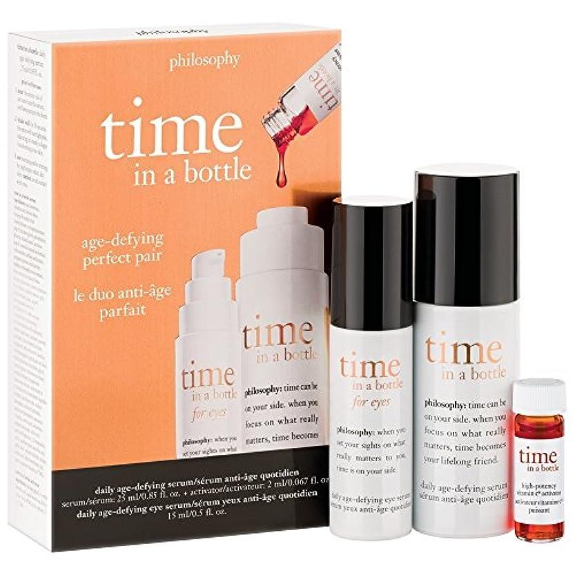 反論者統計回復するボトルカプセルセット内の哲学時間 (Philosophy) (x2) - Philosophy Time In A Bottle Capsule Set (Pack of 2) [並行輸入品]