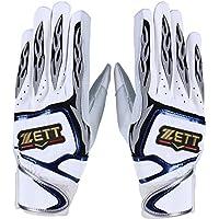 ZETT(ゼット) 野球 バッティンググローブ プロステイタス 両手用 BG318