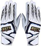 ZETT(ゼット) バッティンググローブ 両手 プロステイタス BG318 ホワイト×ネイビー(1129) Sサイズ 野球