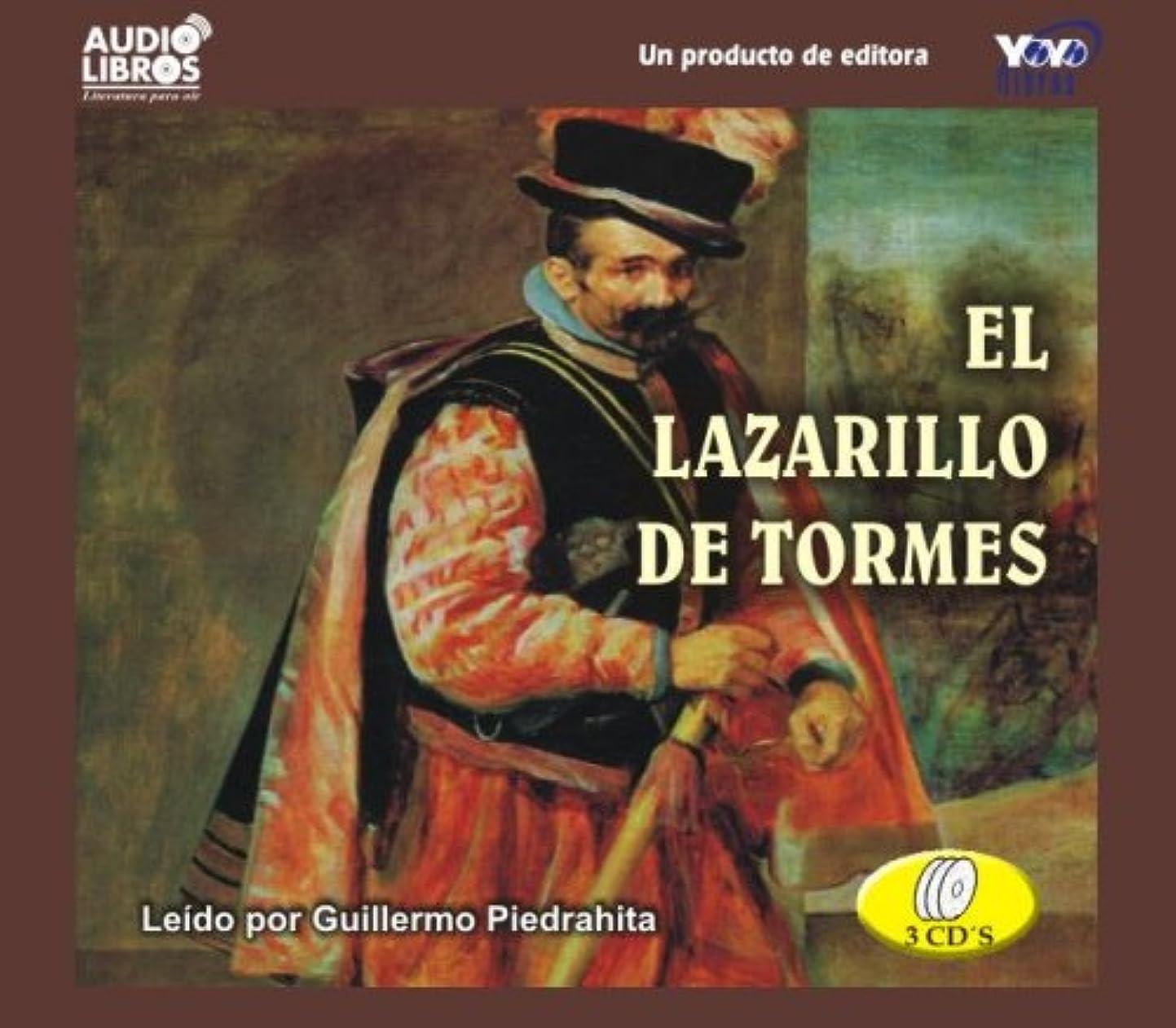 不変自然公園預言者El Lazarillo De Tormes