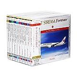ジェットストリーム FOREVER CD全10枚組セット (収納ケース付) セット