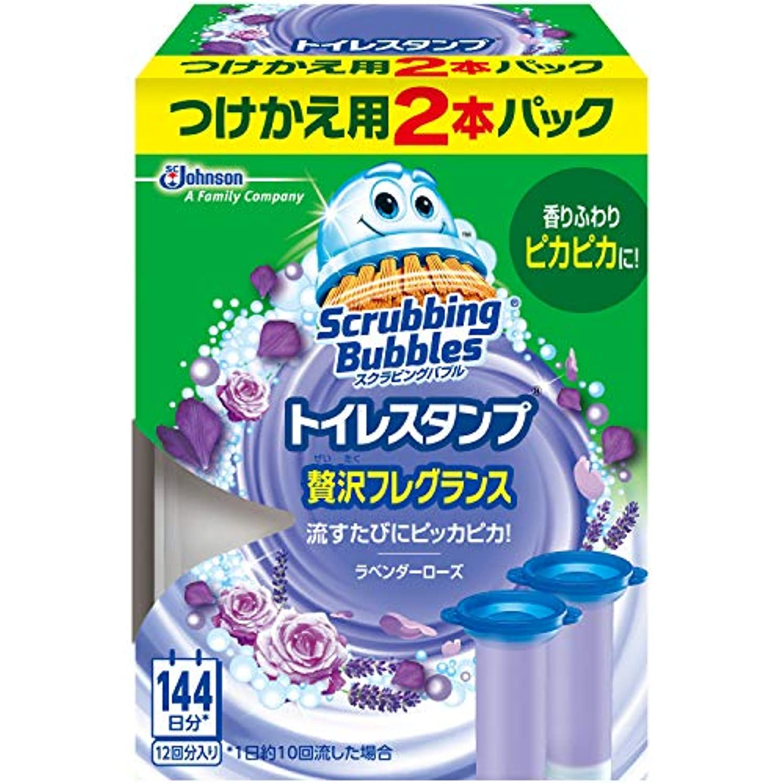 進化する理由デイジースクラビングバブル トイレ洗浄剤 トイレスタンプ 贅沢フレグランス ラベンダーローズの香り 付替用2本 38g×2本