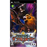 クロニクル オブ ダンジョンメーカーII - PSP