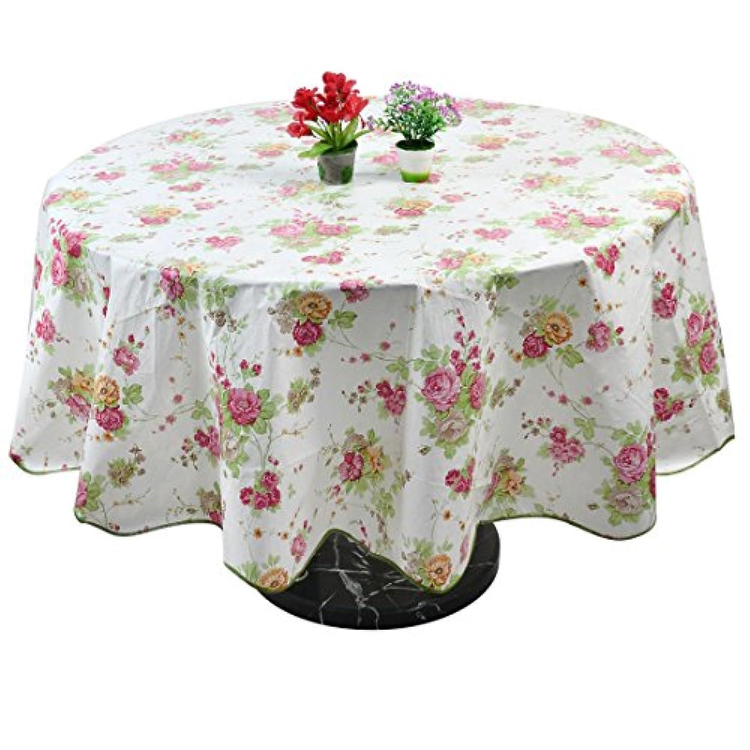 蒸ポーズマラドロイトuxcell テーブルクロス テーブルカバー 食卓カバー 北欧 撥水 ターンテーブル 花柄 円形 防水 直径180cm