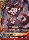 バディファイトDDD(トリプルディー) 魔竜の眷属 カース・ドラゴンJr./ゴールデンバディチャンピオンボックス/シングルカード/D-SS03-0055
