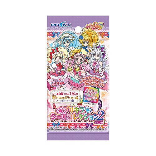 HUGっと!プリキュア プリキラ シール コレクション 2 ガムつき 20個入 食玩・ガム(HUGっと!プリキュア)