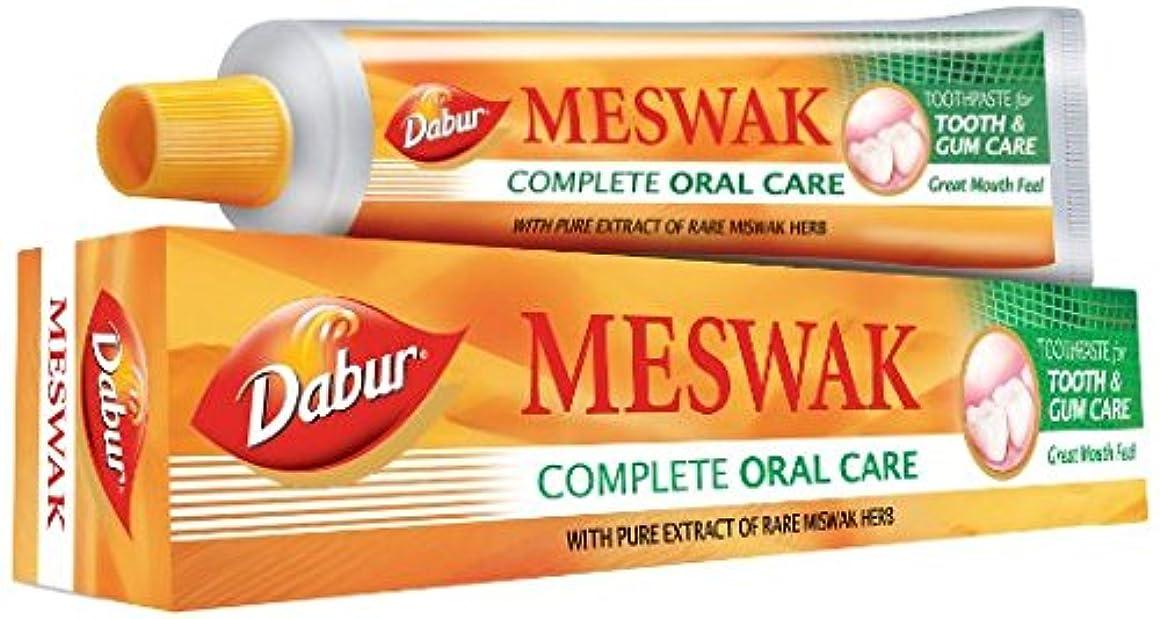 識字横に読書Dabur Meswak歯磨き粉 – 200 gm