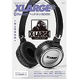 XLARGE® Bluetooth ヘッドホン BOOK (バラエティ)
