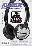 XLARGER Bluetooth ヘッドホン BOOK (バラエティ)