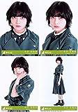 【平手友梨奈】 公式生写真 欅坂46 アンビバレント 封入特典 4種コンプ