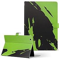タブレット 手帳型 タブレットケース タブレットカバー カバー レザー ケース 手帳タイプ フリップ ダイアリー 二つ折り 革 黄緑 きみどり インク ペンキ 007421 Fire HDX Amazon アマゾン Kindle Fire キンドルファイア FireHDX firehdx-007421-tb