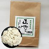 正雪 純米吟醸 山田錦50% 新酒粕(板・バラ粕) 1kg詰