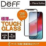 Deff(ディーフ) TOUGH GLASS for iPhone XS Max タフガラス iPhone XS Max 2018 用 フチあり 二次硬化ガラス使用 ディスプレイ保護ガラス (マット)