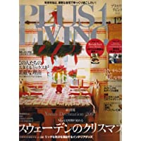 PLUS1 LIVING (プラスワン リビング) 2007年 12月号 [雑誌]