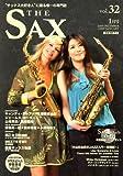 The SAX vol.32 (ザ・サックス) 2009年 01月号 [雑誌] 画像