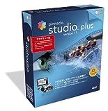 Pinnacle Studio plus version 11 アカデミック版