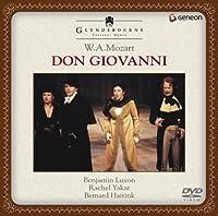グラインドボーン音楽祭 モーツァルト:歌劇《ドン・ジョヴァンニ》全2幕 [DVD]