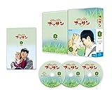 連続テレビ小説 マッサン 完全版 ブルーレイBOX1[Blu-ray/ブルーレイ]