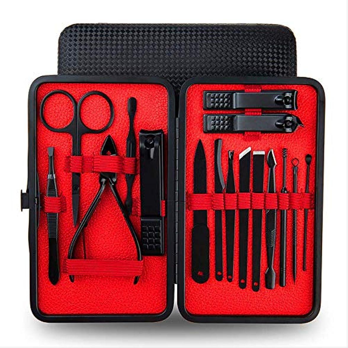 誰めんどり準備ができて爪切りセット16ピースペディキュアナイフ美容プライヤー爪ツール 7129A