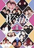 Wink Visual Memories 1988-1996 ~30th Limited Edition~ [DVD] 画像
