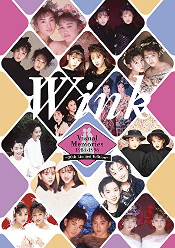Wink Visual Memories 1988-1996~30th Limited Edition~[DVD] [DVD]
